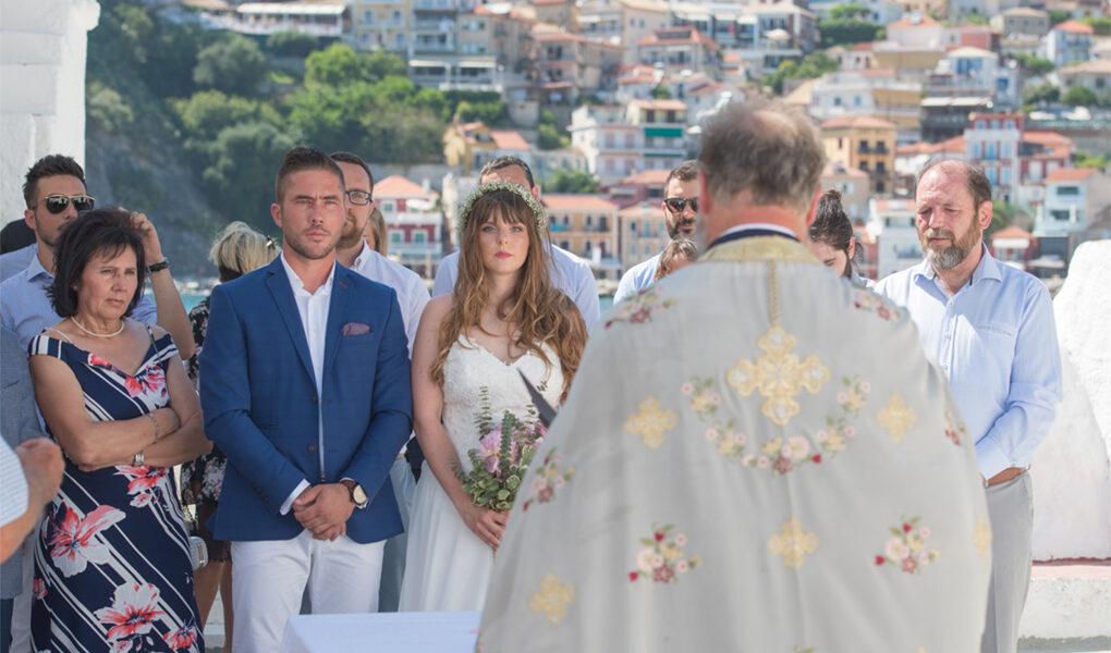 Οδυσσέας & Χριστίνα | Γάμος στην Πάργα